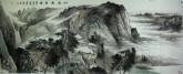 吴山 中央美院 小八尺国画山水画《山水清音》收藏佳品