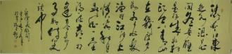 杨金龙 八尺对开横幅 行书法《三国演义》滚滚长江东逝水