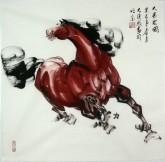 (已售)黄江(湖北美协)四尺斗方 国画动物画马《大展宏图》1