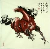黄江(湖北美协)四尺斗方 国画动物画马《马到成功》