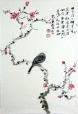 张守玉(山东美协)国画花鸟画 四尺三开《红梅花》