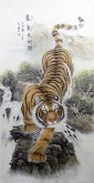 (已售)戴长国 国画动物画 四尺竖幅 下山虎《豪气天地间》