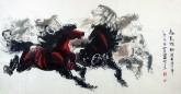 王杰(山东美协)国画动物画 四尺横幅 八骏图《马到成功》