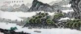 蓝国强 小六尺横幅 国画山水画《峡江烟云图》