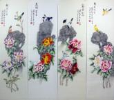 凌雪(中央美院)国画花鸟画四条屏《牡丹》