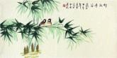 凌雪(中央美院)三尺横幅 国画花鸟画《竹报平安》竹子