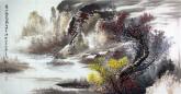 王杰(山东美协)国画山水画 四尺横幅《黄山秋色图》