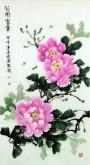 邵其宏(国家一级美术师)三尺竖幅 国画牡丹《花开富贵》