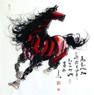 王杰(山东美协)国画动物画 四尺斗方《马到成功》骏马图