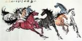 何红(湖北美协)四尺横幅 国画八骏马图《八骏雄风》3