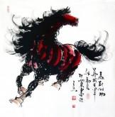 (已售)王杰(山东美协)国画动物画 四尺斗方《马到成功》骏马图3