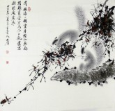(已售)薛大庸(一级美术师)国画动物松鼠画 四尺斗方《茫茫林海一精灵》