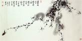 (已售)薛大庸(一级美术师)国画动物松鼠画 三尺横幅《闲野逸仙子》