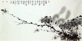 (已售)薛大庸(一级美术师)国画动物松鼠画 三尺横幅《山静林密清且幽》