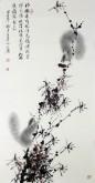 (已售)薛大庸(一级美术师)国画动物松鼠画 三尺竖幅《玲珑乖巧眼闪光》