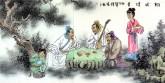 胡得福 国画人物 四尺《松风清音》8