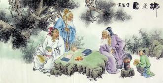 胡得福 国画人物 四尺《论道图》