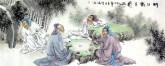 胡得福 国画人物 小六尺《竹林对弈图》10