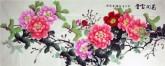 (预定)邵其宏(一级美术师)小六尺国画牡丹《花开富贵》