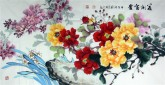 (预定)邵其宏(一级美术师)四尺横幅 国画牡丹《花开富贵》