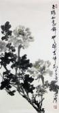 郝众声(中国美协会员)国画写意牡丹《天耀如意锦》74*38cm
