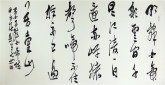 (已售)刘来元(山西省书协副主席)四尺横幅 国画书法《早发白帝城》草书