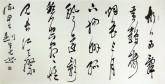 (已售)刘来元(山西省书协副主席)四尺横幅 国画书法《故人西辞黄鹤楼》草书