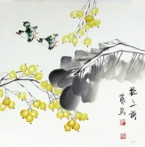 石泉 国画写意花鸟画 三尺斗方小果实《秋之韵》4-2