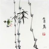 石泉 国画花鸟画小品 小尺寸斗方4-24竹子