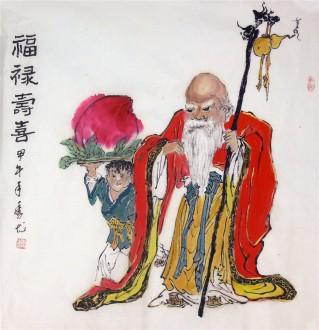 李尤(北京美协)国画人物画 四尺斗方《福禄寿喜》祝寿