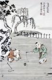 (已售)田娟(中国美协会员)国画人物画《童子游乐图》四尺三开