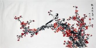 白洋 国画写意花鸟 三尺横幅《报春图》红梅花