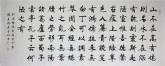 (预定)史洪亮 小六尺横幅《陋室铭》楷书书法