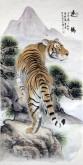 (已售)戴长国 国画动物画 四尺竖幅 上山虎《远瞩》
