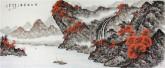 蓝国强 小六尺横幅 国画山水画《清江秋意图》