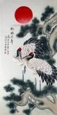 (已售)凌雪 四尺竖幅 国画工笔花鸟画《松鹤延年》7-9