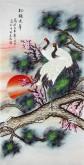 (已售)凌雪 四尺竖幅 国画工笔花鸟画《松鹤延年》7-5
