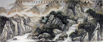 张铭宣 小六尺横幅 国画山水画《愿 好一砚架苍雨 写就茶岭几段云》