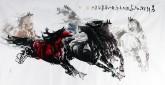 王杰(山东美协)国画动物画 四尺横幅 《马到成功》