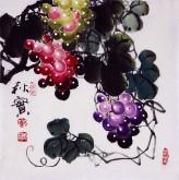 黄艺 国画葡萄 花鸟画 小尺寸《秋实》