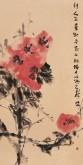 【询价】肖映梅(中国美协)国画花鸟画 四尺竖幅《国色润物华》