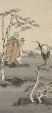 (已售)田娟(中国美协会员)国画人物画 三尺竖幅