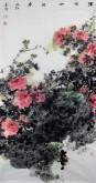 彭柯(中国美协会员)四尺竖幅 国画花鸟《独占四时春》