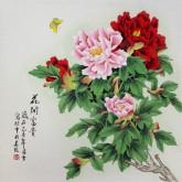 凌雪 四尺斗方 国画花鸟画《花开富贵》8-47