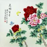 凌雪 四尺斗方 国画花鸟画《花开富贵》8-35