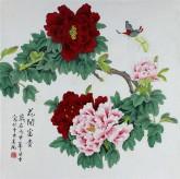 凌雪 四尺斗方 国画牡丹花鸟画《花开富贵》2-2