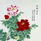凌雪 四尺斗方 国画工笔牡丹《花开富贵》2-13