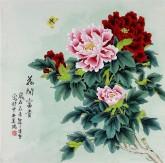 凌雪 四尺斗方 国画工笔牡丹《花开富贵》2-18