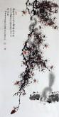 (已售)薛大庸(一级美术师)国画动物松鼠画 三尺竖幅《幽居深山古木空》3-2