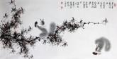 (已售)薛大庸(一级美术师)国画动物松鼠画 三尺横幅《步步穿篱入境幽》3-5